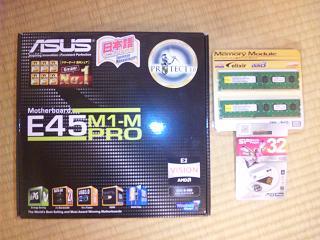 SH3G2003.jpg