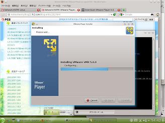 VMware_install.png