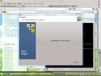 VMware_install2.png