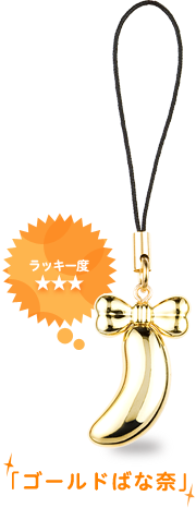 anniver_strap_item03.png