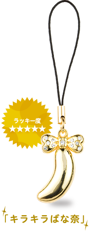 anniver_strap_item04.png