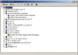 device_new.jpg