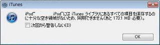 ipod_over.jpg