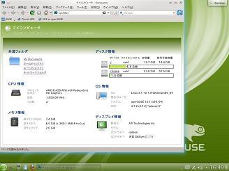 openSUSE121_64bit.jpg