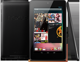 tablet-n7-features-ushome-family.png