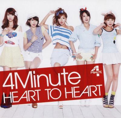 4MinuteHeartB.jpg