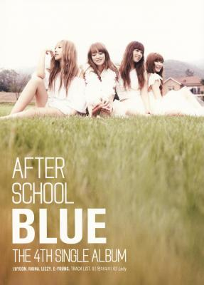 AfterSchoolBlue.jpg