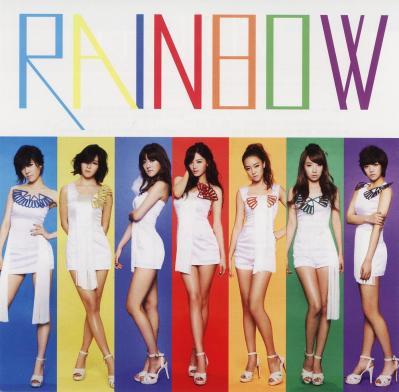 RainBowA-C.jpg