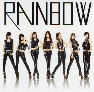 RainbowA-A.jpg