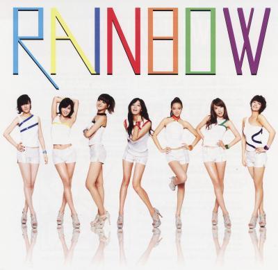 RainbowA-B.jpg
