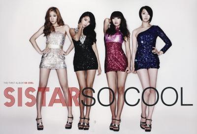 SistarSoCool.jpg