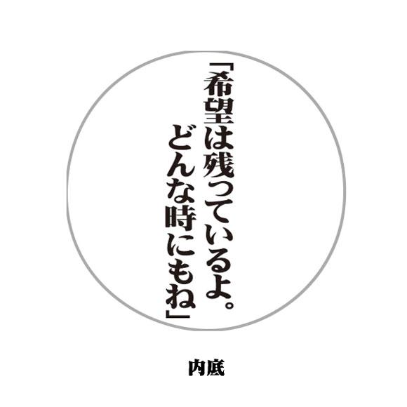 eva_2013_11_y_296.jpg