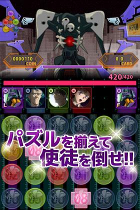 eva_2013_11_zz_182s.jpg