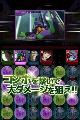 eva_2013_11_zz_183s.jpg
