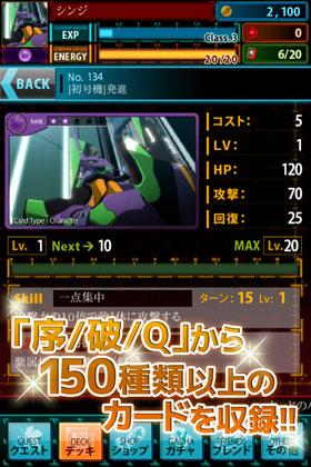 eva_2013_11_zz_184s.jpg