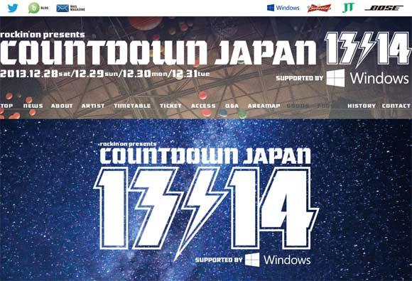 eva_2013_11_zz_24.jpg