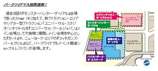 eva_2014_11_wub_3078_0819.jpg