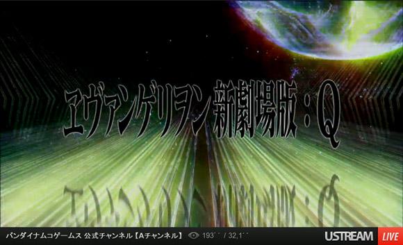 eva_2014_12_eil_7097_34703.jpg