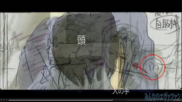 eva_f_2013_r_016.jpg