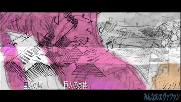 eva_f_2013_u_117.jpg