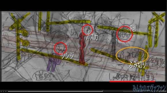 eva_f_2013_u_119.jpg