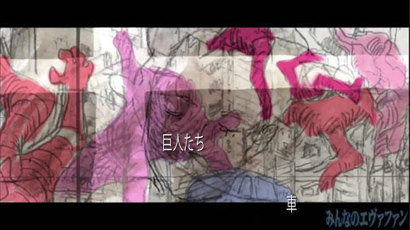 eva_f_2013_u_124.jpg