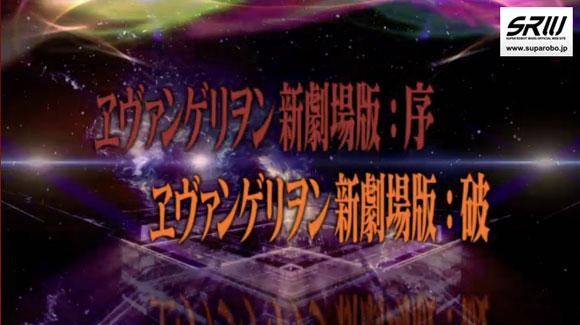 eva_f_2013_u_270.jpg