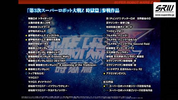 eva_f_2013_u_277s.jpg