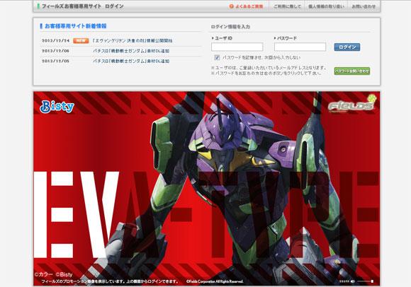 eva_f_2013_u_295.jpg