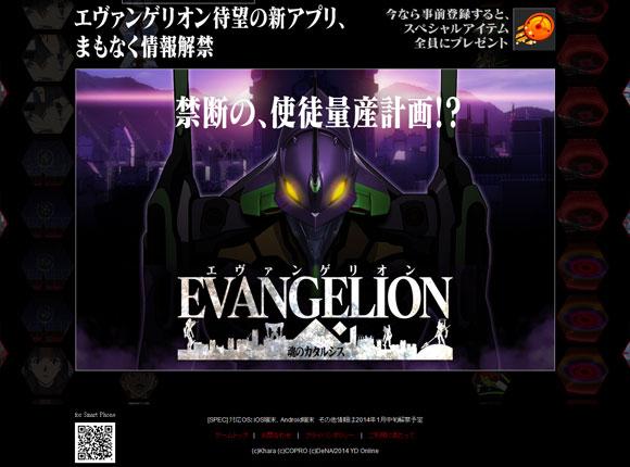 eva_f_2013_u_302.jpg