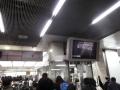 1月3日9時30分の名古屋駅