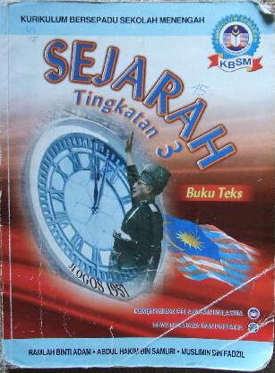 マレーシア国定中学校歴史教科書
