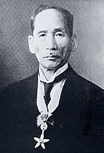鈴木梅太郎