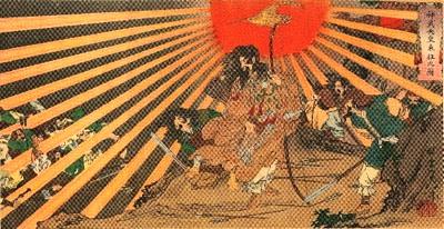 神武天皇東征の図