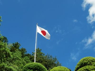 国旗0428