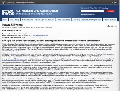 米国食品医薬管理局が韓国産貝類の販売停止を勧告