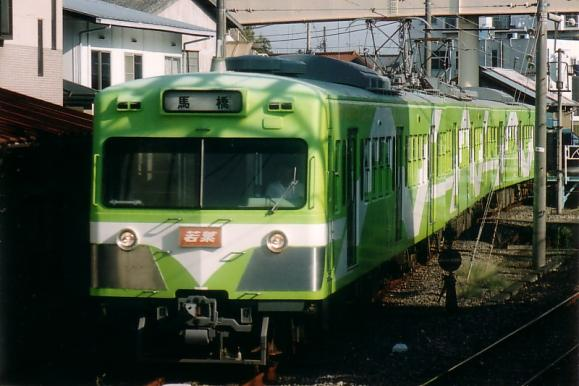 2004-3000-002.jpg