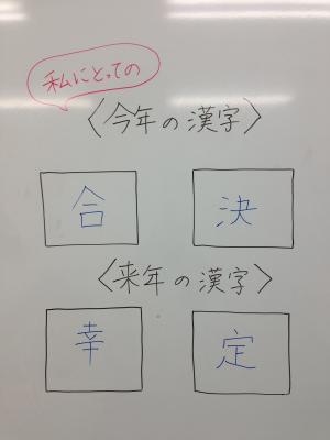 莉雁ケエ縺ョ貍「蟄暦シ井ク顔エ夲シ雲convert_20131212144636