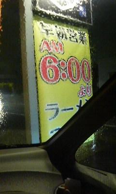 201008121924000.jpg