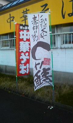 201011071619001.jpg
