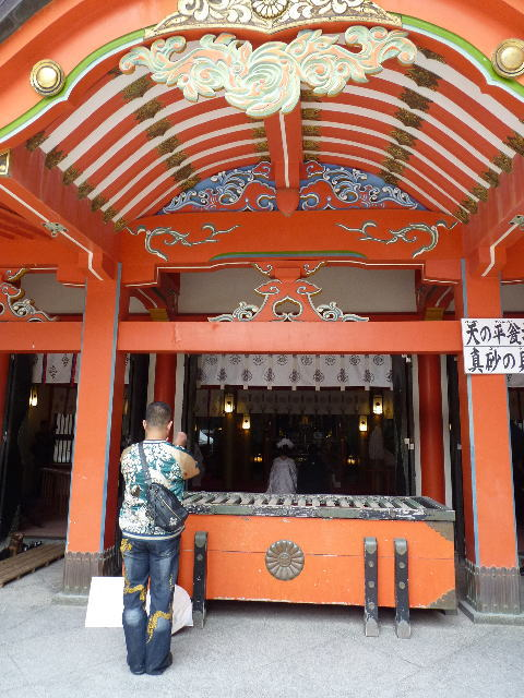 青島神社 拝殿