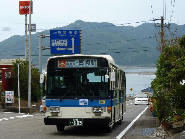 宮崎交通 路線バス