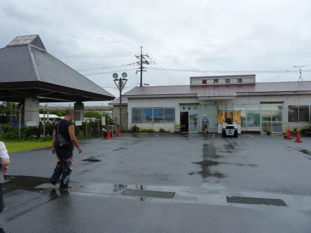 雨の喜界空港