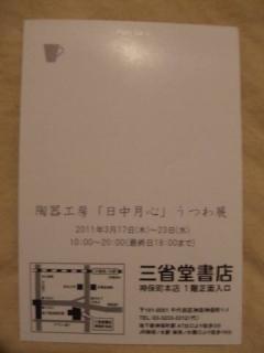 DSCF2132改