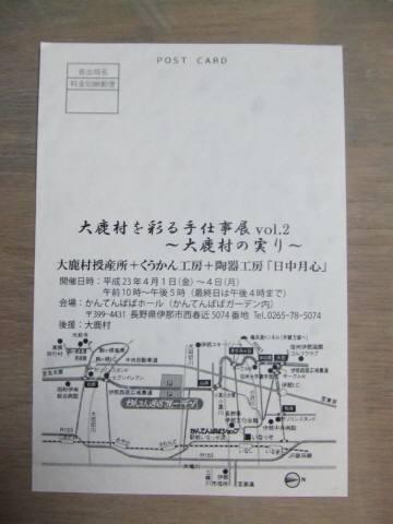 DSCF2170改