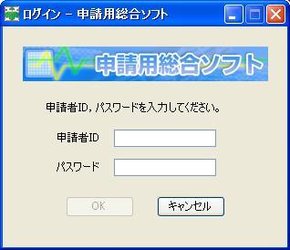 sinseisoft2.jpg