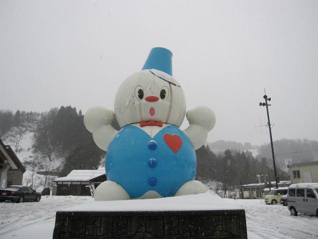 道の駅安塚