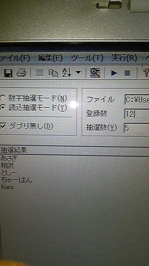 100622_172232.jpg