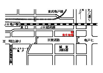 44_genbagairyaku
