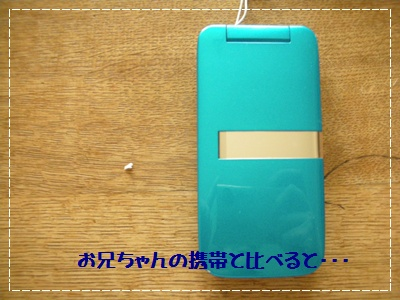 001_20110831112437.jpg